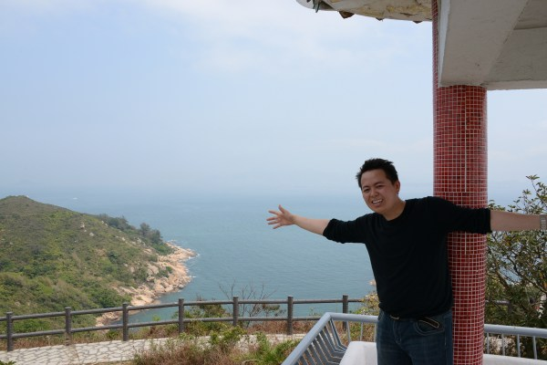 North Lookout Pavilion, highest point on Cheung Chau