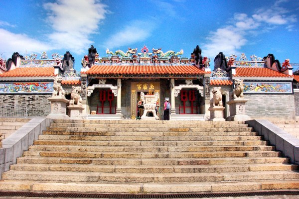 Pak Tai Temple, one of the two main worship on the island