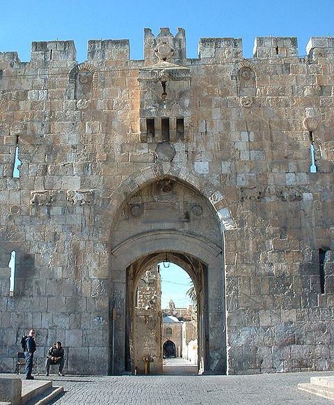 Lions Gate Jerusalem