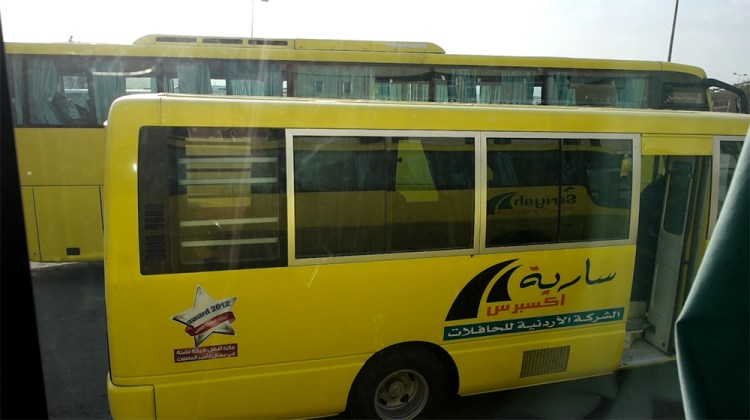 Airport Express Bus from the North Bus Station