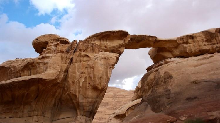 Jabal Umm Fruth Rock
