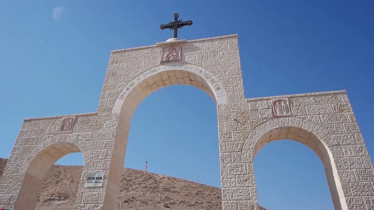 St. George Monastery Entrance leading to Wadi Qelt