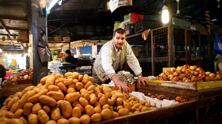 """Sugar Market """"Souq al Sukar"""""""