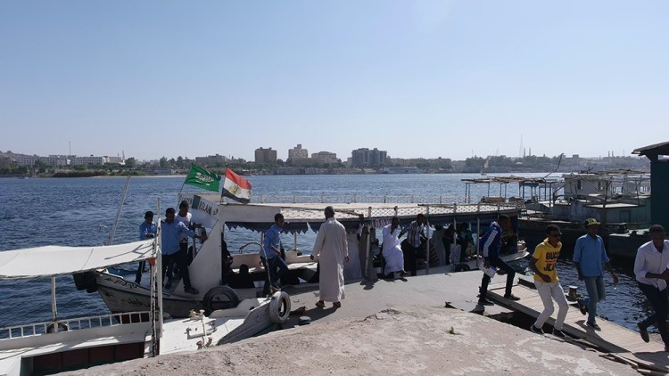 Aswan Ferry Terminal on East Bank