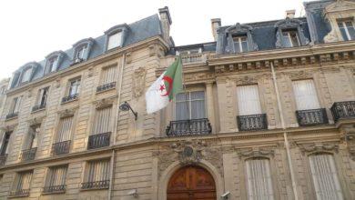 صورة سفارة الجزائر بفرنسا تحدد شروط تجسيد العمليات التضامن