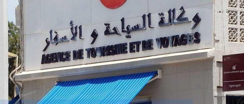 صورة الوكالات السياحية في الجزائر تبيع تذاكر السفر للعالقين