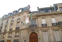 صورة سفارة الجزائر بفرنسا مغلقة دون سابق انذار