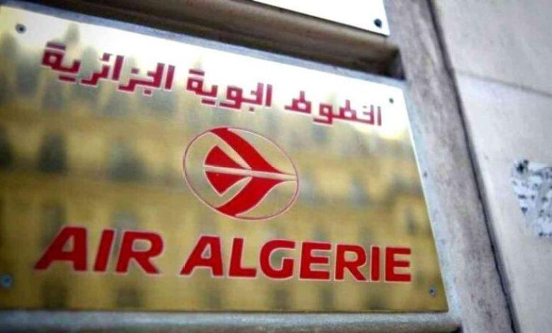 صورة الشروع في تطعيم موظفي الجوية الجزائرية ضد كورونا قريبا