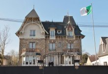 صورة القنصلية الجزائرية ببونتواز الفرنسية تطلق منصة تسجيل الراغبين في السفر