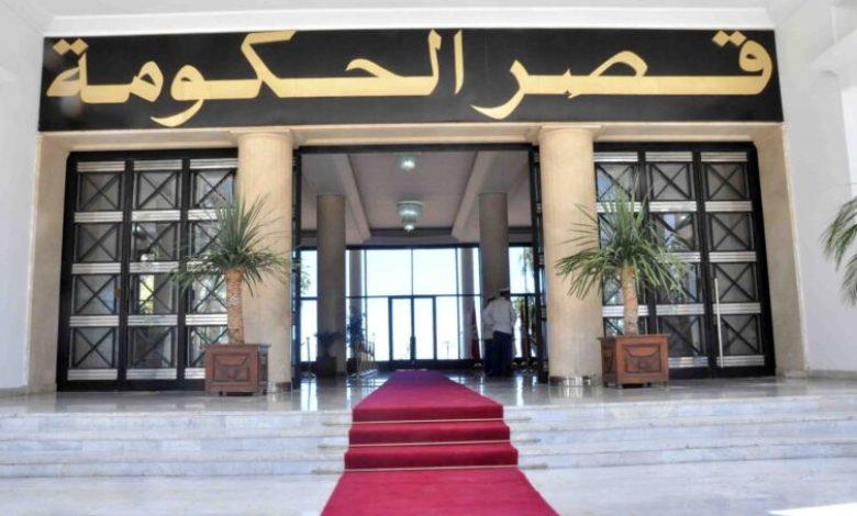 صورة قانون جديد لسحب الجنسية الجزائرية لكل من يضر الوطن
