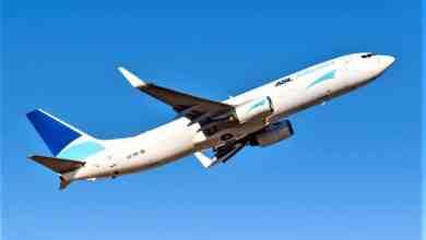 صورة أسعار التذاكر وعدد الرحلات من وإلى الجزائر شهر أكتوبر عبر طيران ترانسافيا