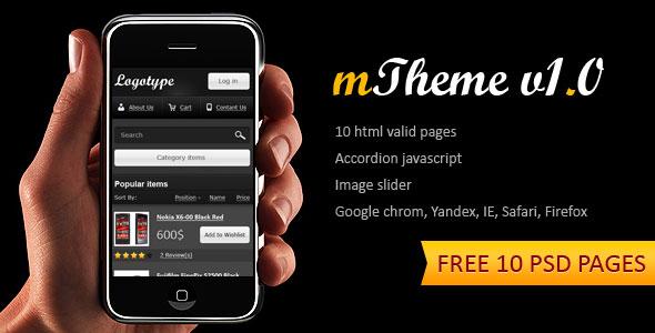 15 Exceptional Premium Mobile Template 4