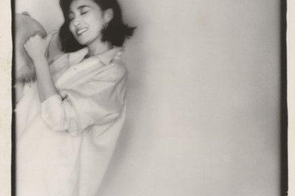 Song of the Day: Yasuko Agawa - L.A. Night