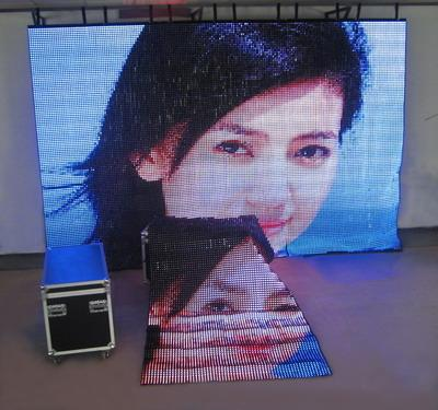 starvision led 37 5mm led video curtain