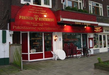 المطعم الباكستاني