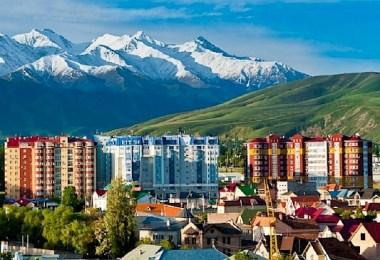 قرغيزستان