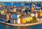 معلومات عن الدنمارك