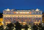 فنادق فلورا البانيا