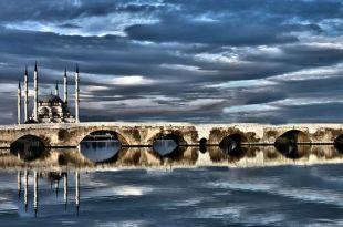 مدينة اضنة التركية