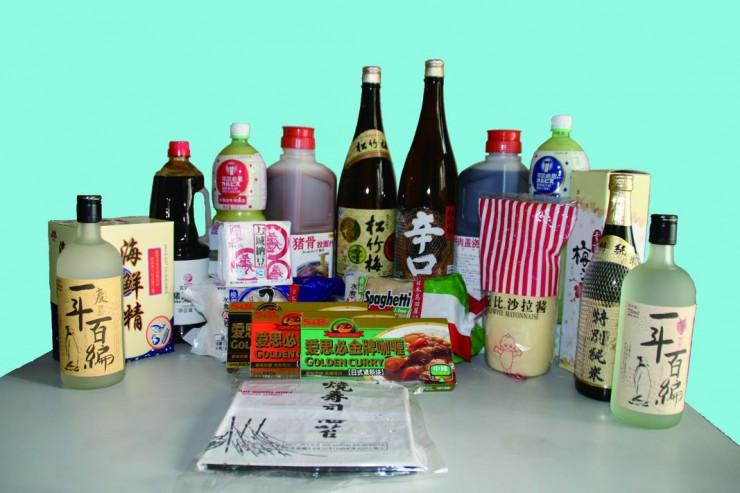 大連中川食品が初の日本食材展 7月12日にフラマホテルで ...