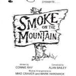 Smoke on the Mountain (1997)