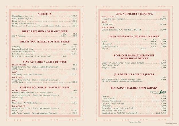 Plaza Gardens Restaurant drinks menu