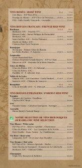 Cape Cod, Disney's Newport Bay Club drinks menu