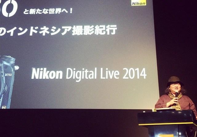 ニコンデジタルライブ2014!中井精也先生!