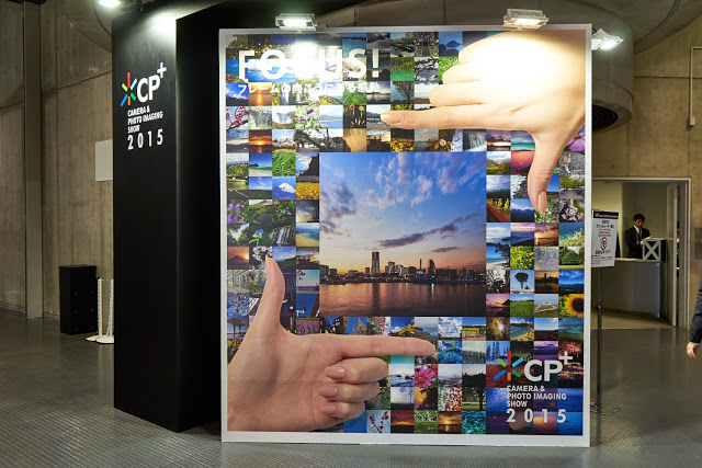 CP+ 2015 レポート