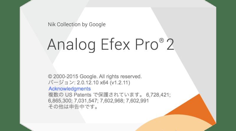 Google NIK Collextion