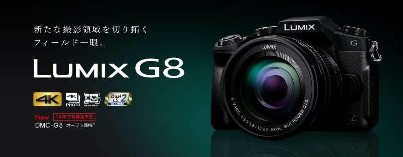 Panasonic LUMIX DMC-G8
