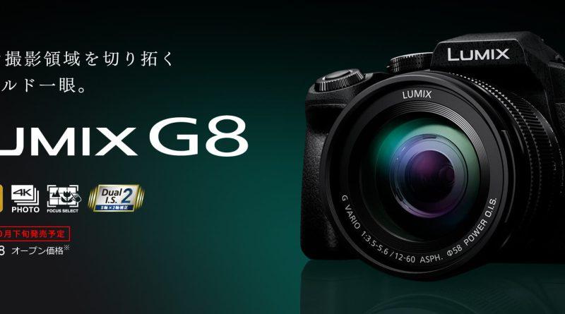 Panasonic LUMIX DMC-G8