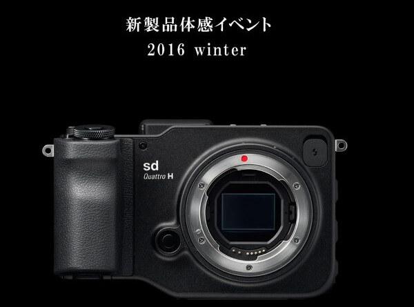 SIGMA 新製品体験イベント 2016 Winter ] sd Quattro H