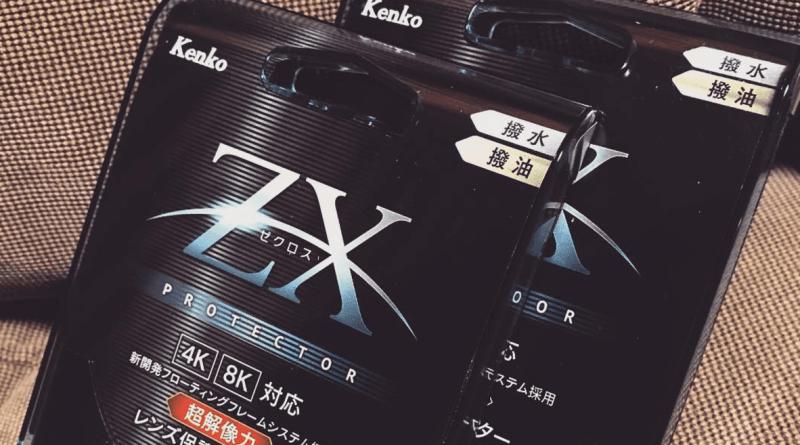 Kenko ZX プロテクタ