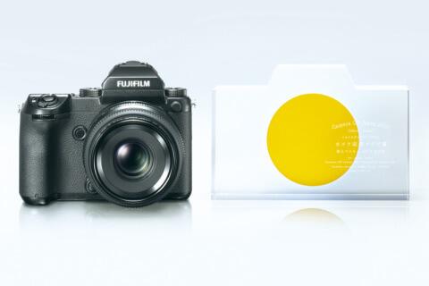 カメラグランプリ2017 カメラ記者クラブ賞 GFX 50S (富士フイルム)
