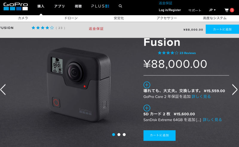 GoPro Fusion Store