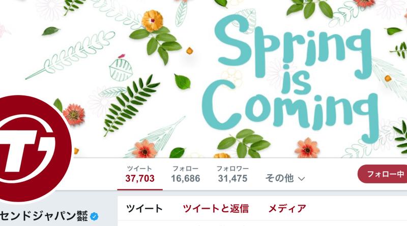 Transcend Japan