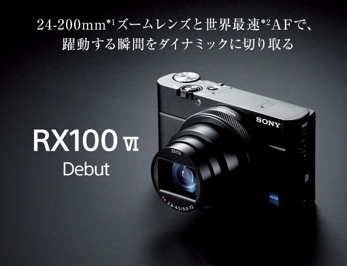 SONY Cyber-HOt DSC-RX100M6