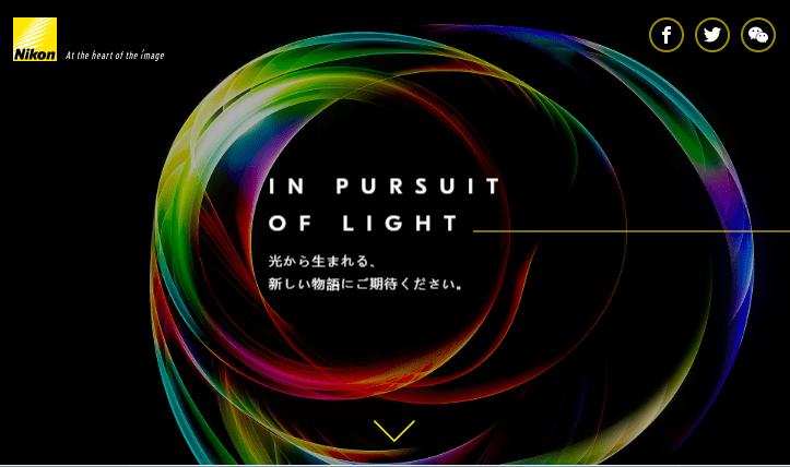 """Nikon 、""""IN PURSUIT OF LIGHT""""「光から生まれる、新しい物語にご期待ください。」"""