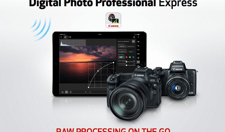 Canon Digital Photo Professional Express