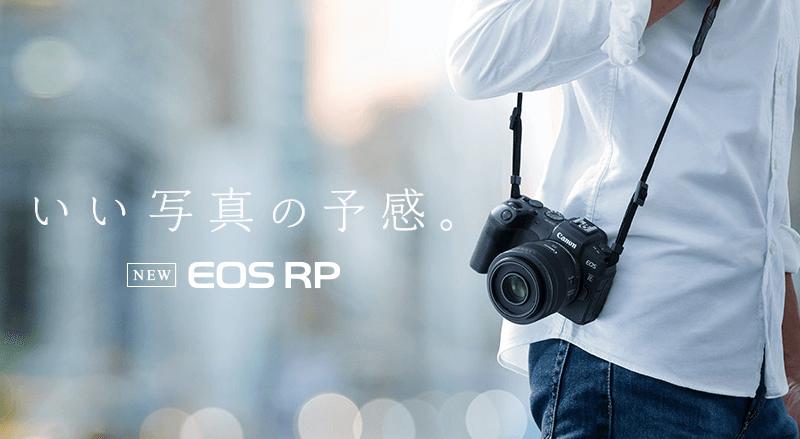 Campm EOS RP