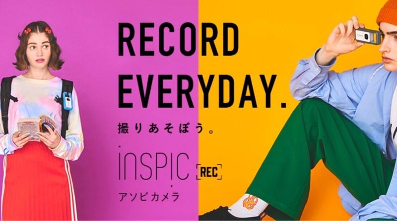 iNSPiC REC FV-100