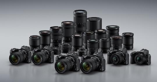 Nikon Z7 Z6 Z50 Nikkor