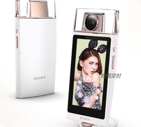 SONY Cyber-shot DSC-KW1