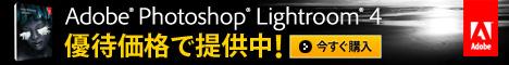 http://www.adobe.com/jp/joc/pslr/aff_offering/12ALR107/