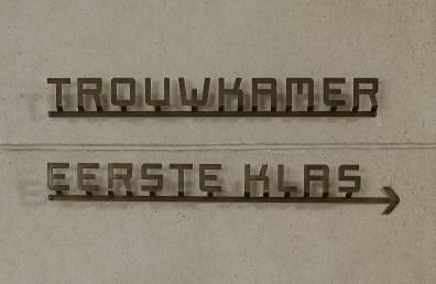 trouwkamers eerste klas - Stadhuis Rotterdam