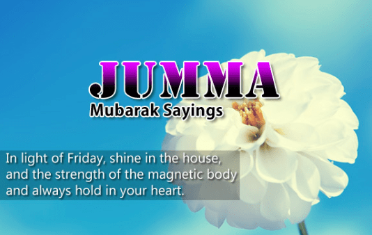 Jumma mubarak messages jumma mubarak wishes quotes greetings m4hsunfo