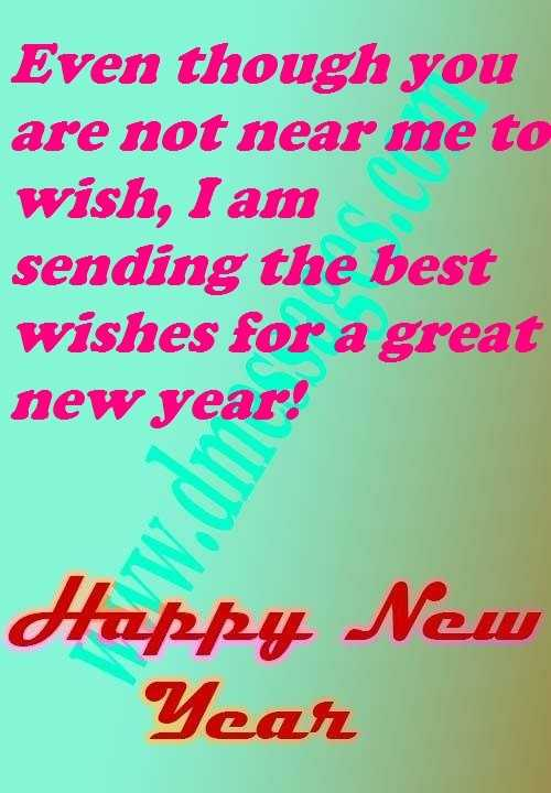 Happy New Year 40 Quotes For Friends Family LoveInspirational Extraordinary Famous Quotes For New Year Wishes