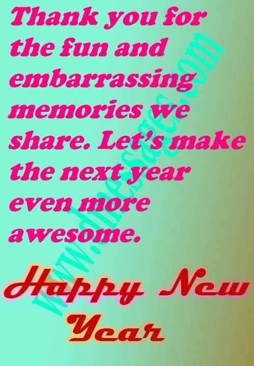 Happy New Year 2019 Quotes For Friends Family Love Inspirational