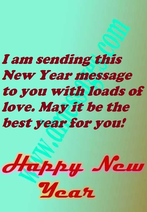 Happy New Year 2019 Quotes for friends, family, love ...
